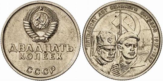 продать монеты ссср в украине