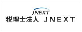 【JNEXTグループサイト】JNEXT GROUP