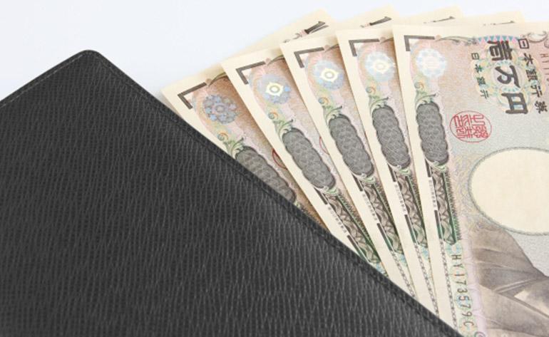 2.公証役場でかかる公正証書遺言に関する費用(手数料)