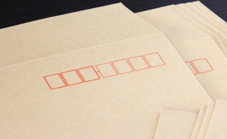 【手順②】必要書類・資料を用意する