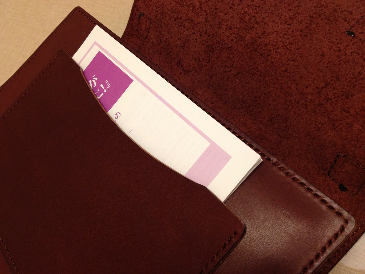 内側のポケットは大会のビラが余裕で入るサイズ