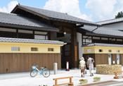 飛騨高山まちの博物館 布久庵から徒歩10分