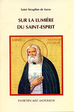 Livre sur la lumière du saint-esprit