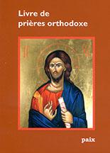 Livre de prières orthodoxe
