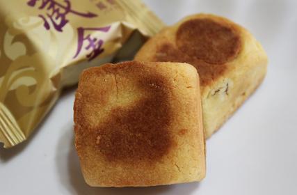 六十年老店-漢坊餅藝 藏金 鳳梨酥