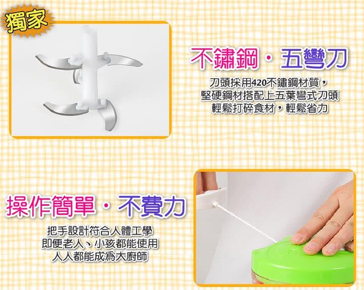 【家適帝】刀無虛發-大容量五葉彎刀手拉調理組