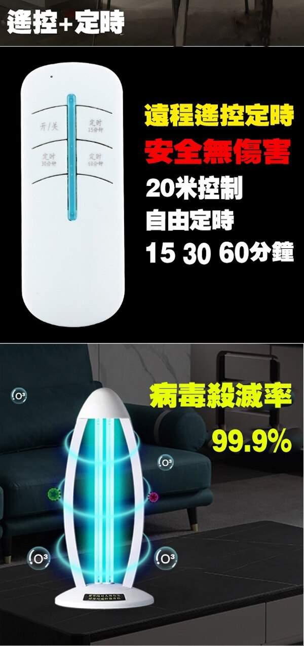 紫外線消毒燈 防疫UVC紫外線殺菌消毒燈 臭氧 除螨滅菌燈