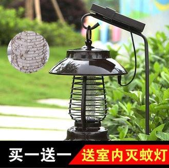 室內戶外兩用款億豐太陽能滅蚊燈草坪燈室外led庭院燈家用捕蚊器防蚊