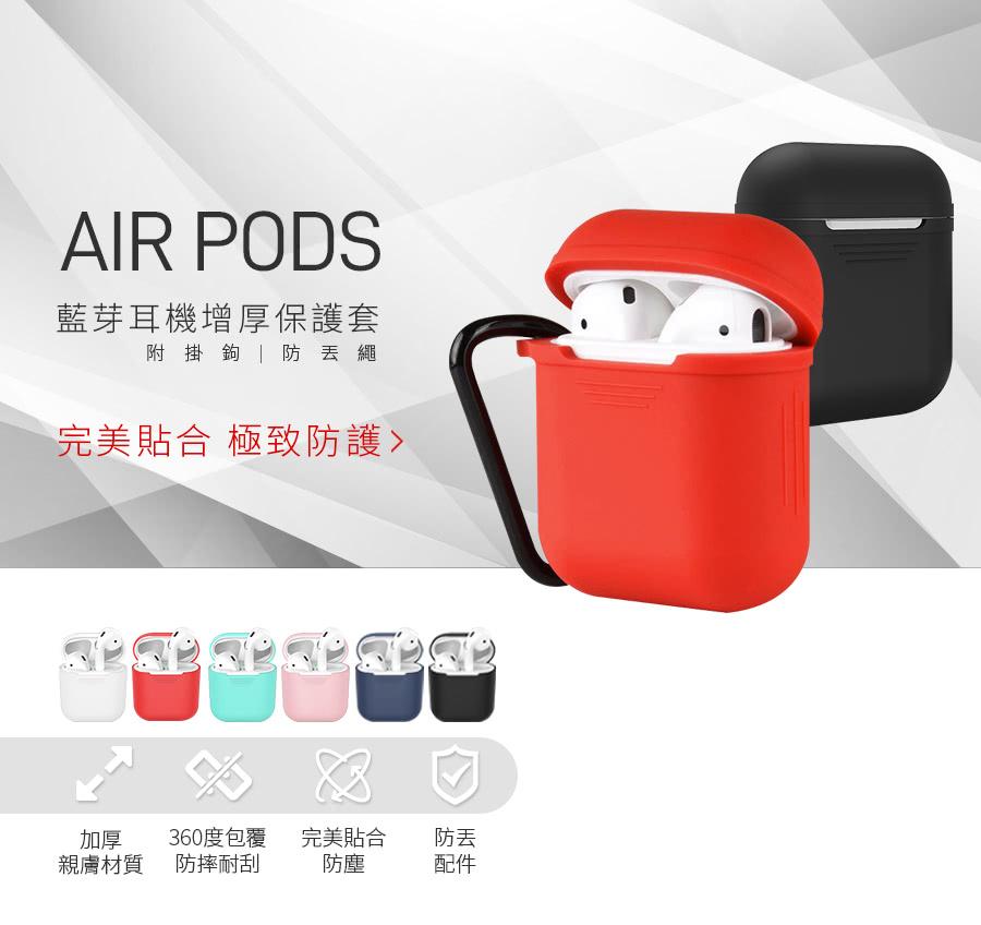 Airpods,藍芽耳機