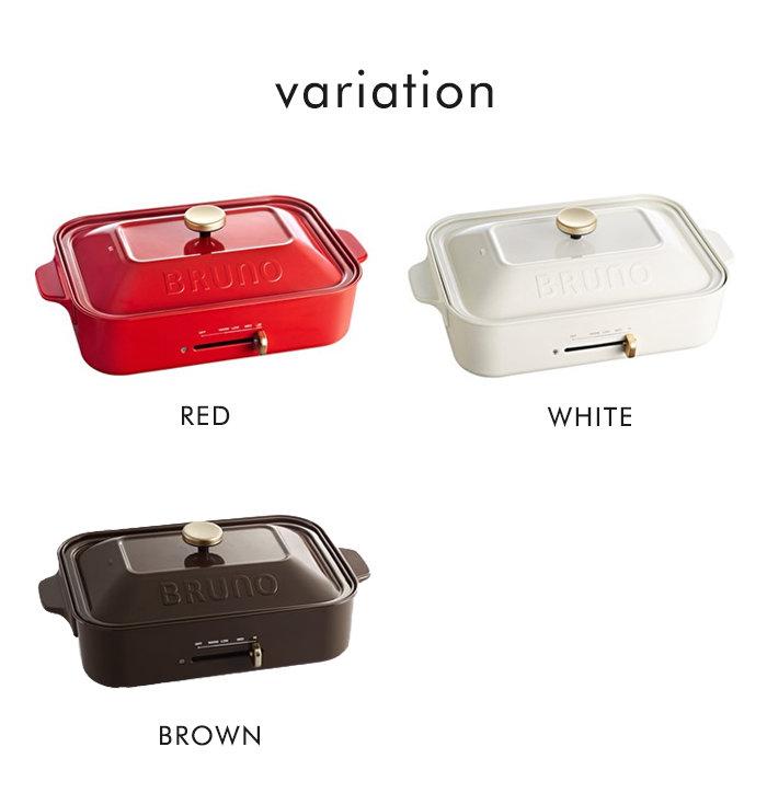 日本BRUNO/BOE021/多功能鑄鐵電烤盤(內附平盤+章魚燒盤)
