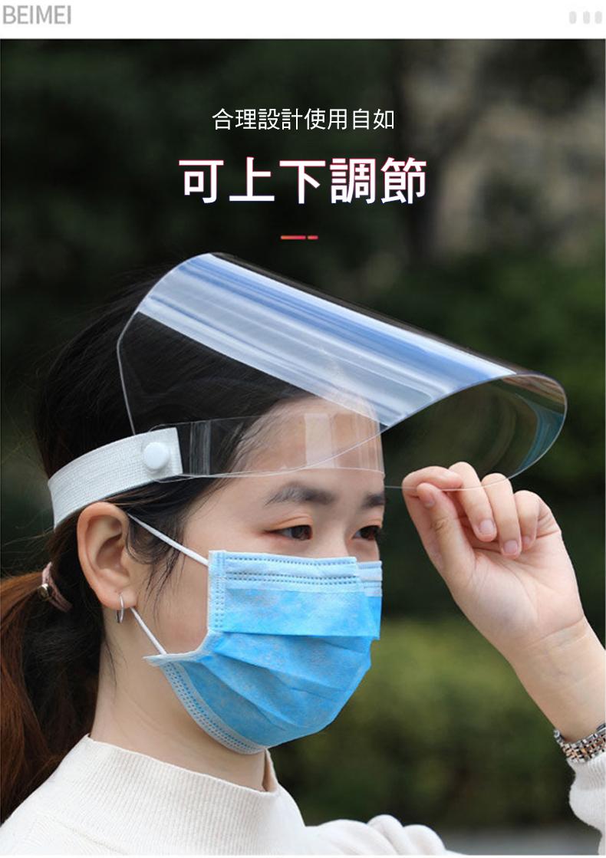 全臉防飛沫透明防護面罩-12入組(防疫必備)