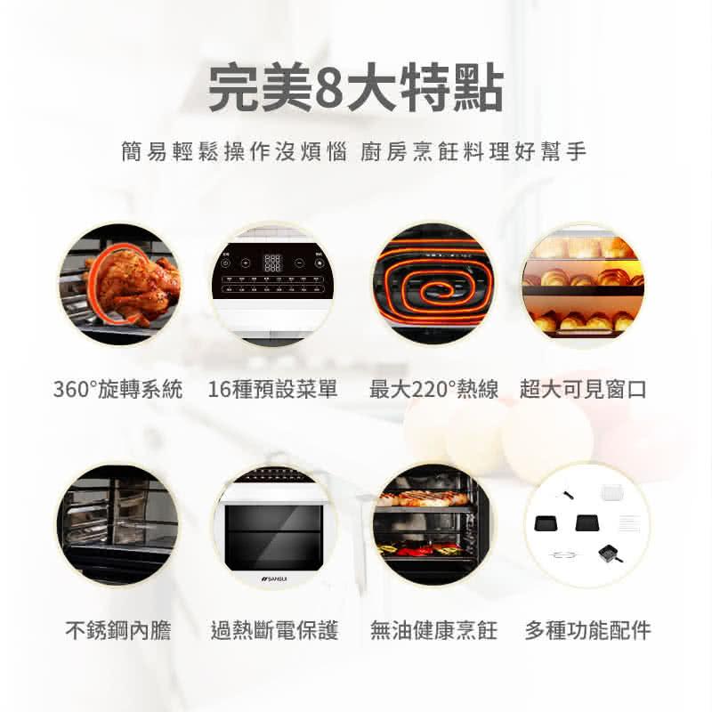 氣炸鍋再升級  氣炸烤箱 蒸/烤/煎/炸/烘 一機完成