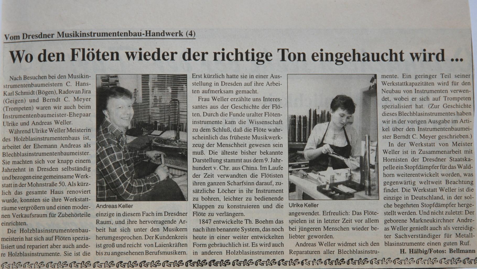 DNN 1995