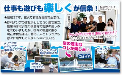 運送業さんの売れる名刺【デザイン見本|ウラ面】