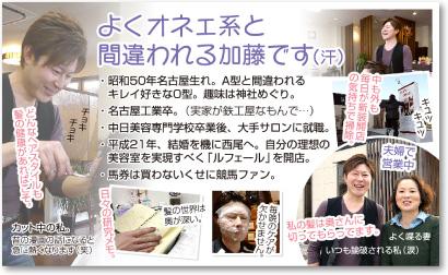 美容室・美容師さんの売れる名刺【デザイン見本|ウラ面】