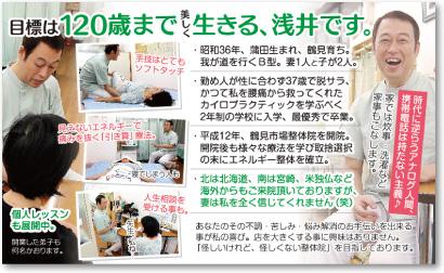 整体師さんの売れる名刺【デザイン見本|ウラ面】