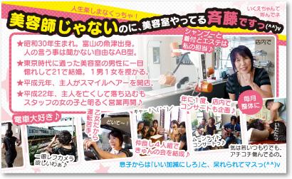 美容室さんの売れる名刺【デザイン見本|ウラ面】