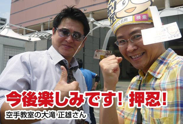 今後楽しみです押忍!【売れる名刺を作成された空手教室師範(神奈川県横浜市都筑区)さんのご感想】