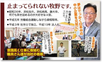 社会保険労務士・社労士さんの売れる名刺【デザイン見本|ウラ面】