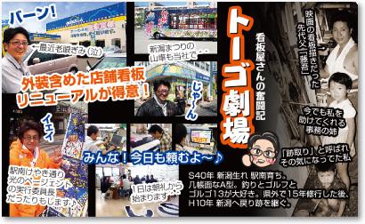 看板屋さんの売れる名刺【デザイン見本|ウラ面】
