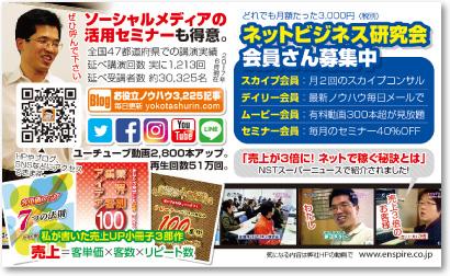 ITコンサルタントさんの売れる名刺【デザイン見本|ウラ面】