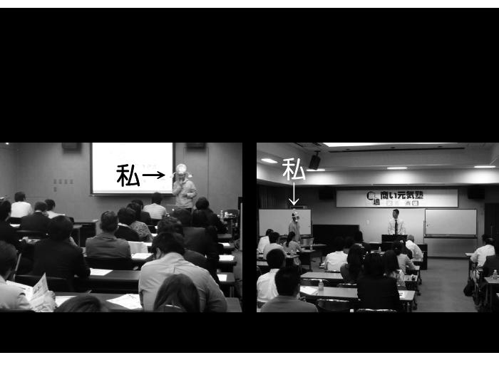 地元新潟や県外の商工会さんなどでチラシ作りの先生として講演をお願いされる事も。(新潟商工会議所・鹿嶋市商工会・つくぼ商工会・赤磐商工会)