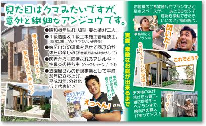 デザインガーデン屋さんの売れる名刺【デザイン見本|ウラ面】