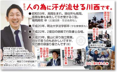 行政書士さんの売れる名刺【デザイン見本|ウラ面】