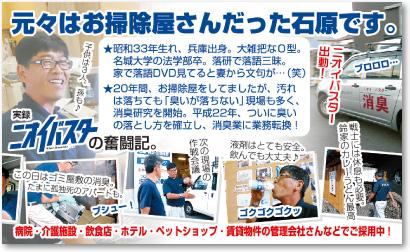 清掃業さんの売れる名刺【デザイン見本|ウラ面】