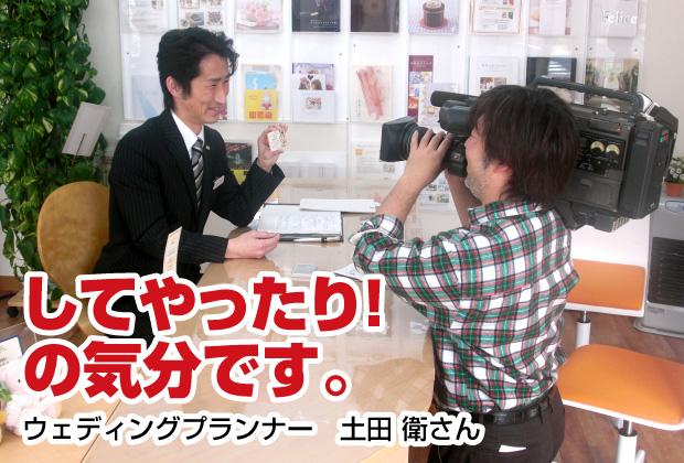 してやったりの気分【売れる名刺を作成されたウェディングプランナー(新潟市中央区)さんのご感想】