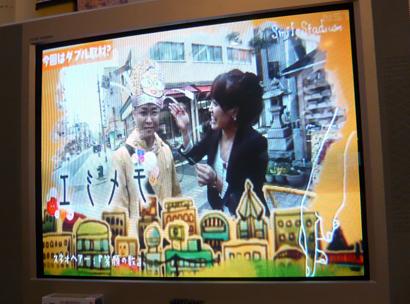 NSTテレビ番組「スマイルスタジアム」で中田エミリーさんと共に出演した新潟の魔法の名刺屋(美写紋堂)