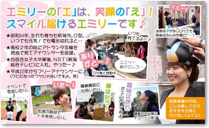フリーアナウンサーさんの売れる名刺【デザイン見本|ウラ面】