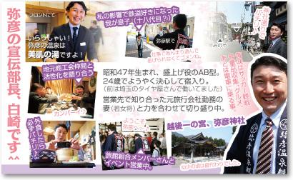 温泉旅館さんの売れる名刺【デザイン見本|ウラ面】