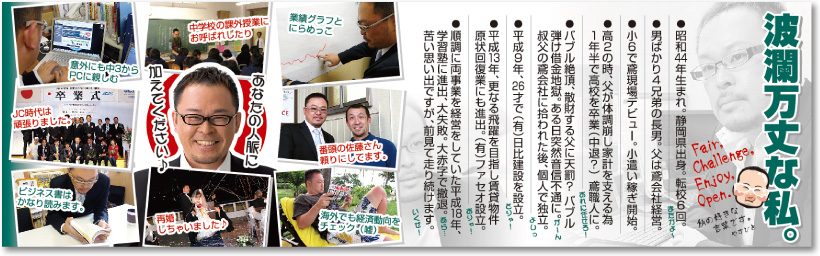 起業家さんの売れる二つ折り名刺【デザイン見本|中面】