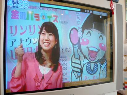 BSNのテレビ番組「金曜パラダイス」にフリーアナウンサー山田かおりさんの名刺を寄贈した新潟の魔法の名刺屋(美写紋堂)