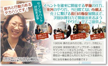 マーケティングコンサルタントさんの売れる名刺【デザイン見本|ウラ面】