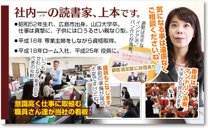 女性社会保険労務士・女性社労士さんの売れる名刺【デザイン見本|ウラ面】