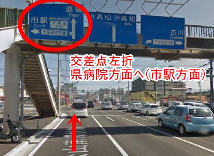 市駅方面の看板が出たら、左に曲がります。