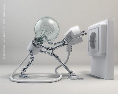 El ahorro de Energia es responsabilidad de todos