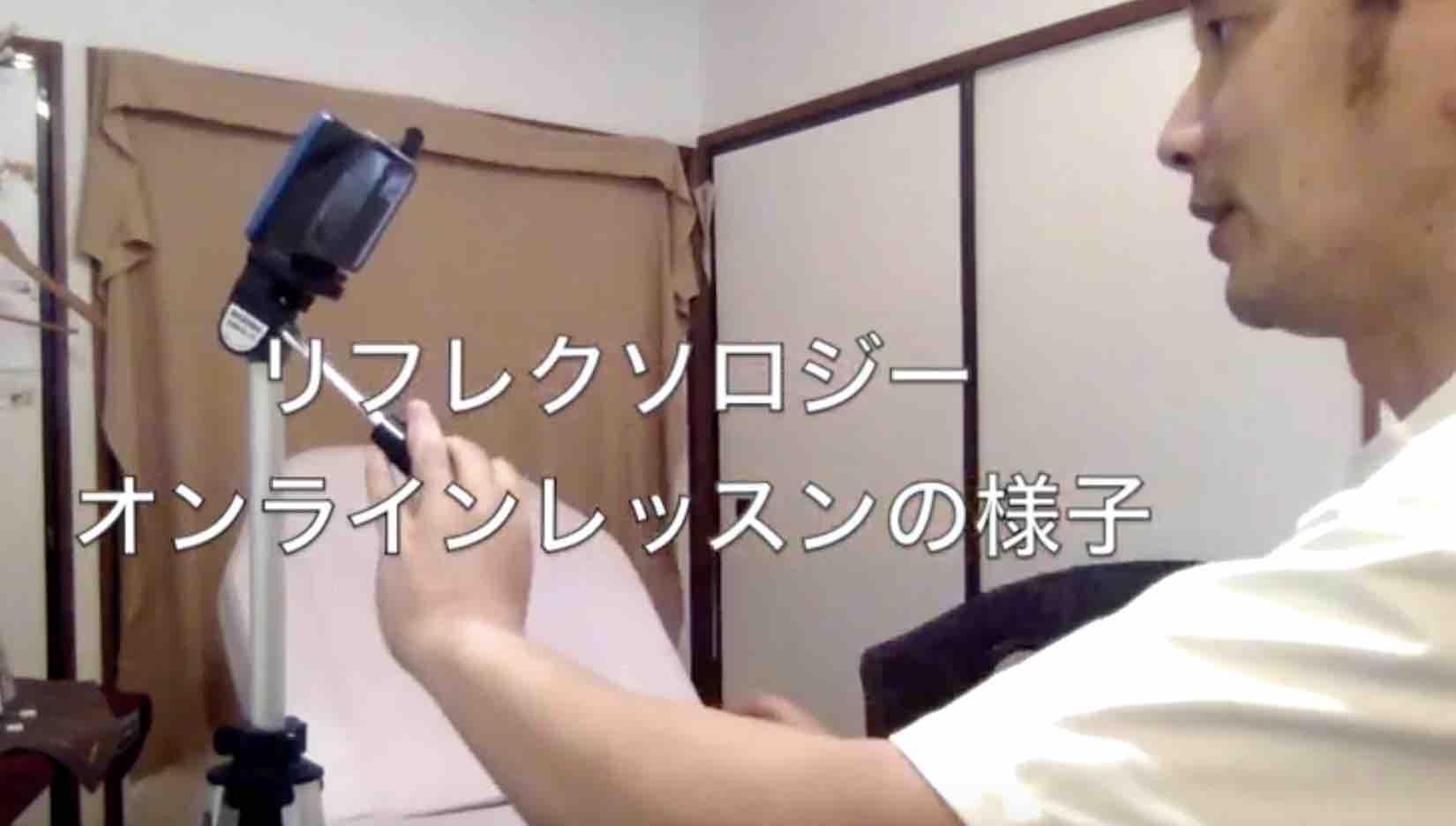 通信コース参考動画