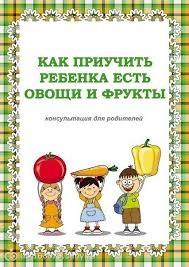 консультация для родителей ноябрь2015. Трусова О.Г.