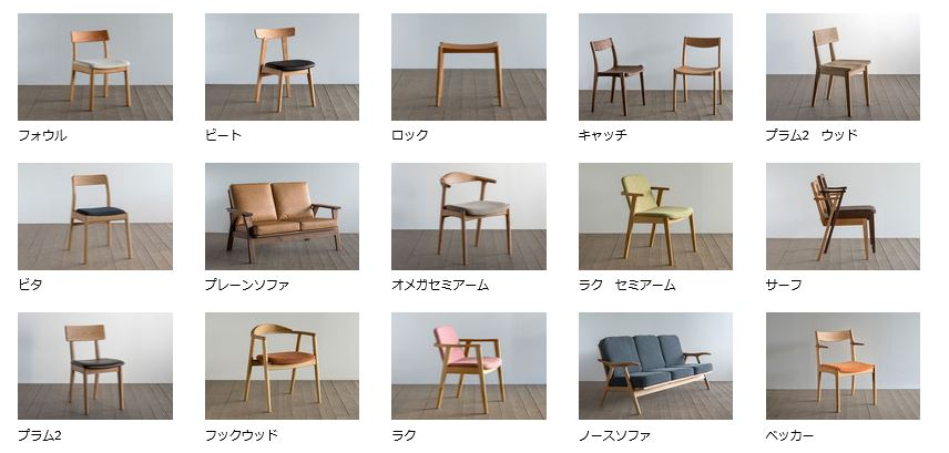 11/11  chair UP