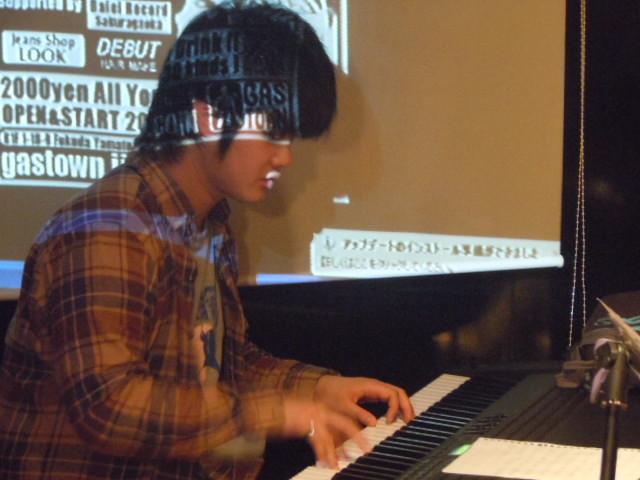 Mism 2011.5.7