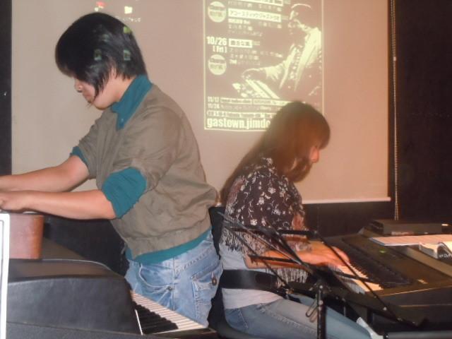 Session 2012.10.13