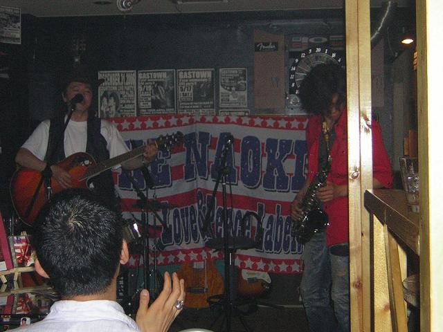 The NAOKI LIVE!