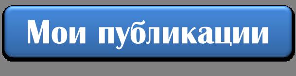 сайт публикации картинок ламинат