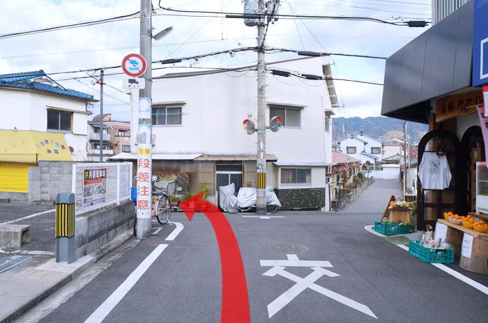曲がる角の説明写真