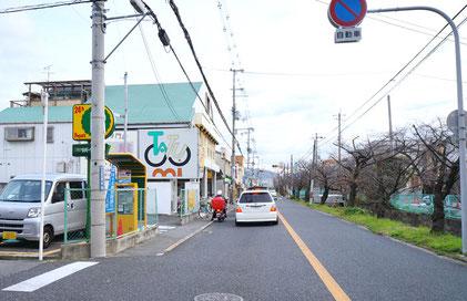 道路の写真自転車屋が見えている
