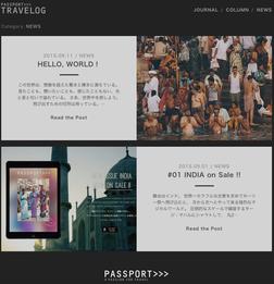 トラベルジャーナル「PASSPORT>>>」 のオフィシャルブログの制作を WordPressで行いました。