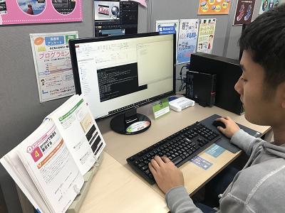 名古屋市天白区のチャオパソコン教室でプログラミング学習しましょう